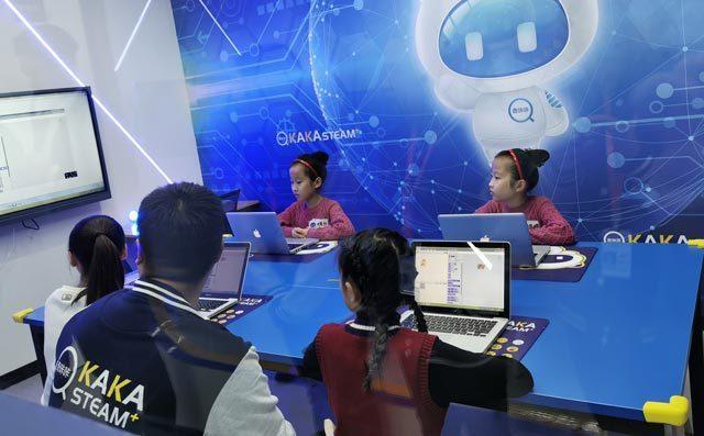 人工智能进入全国高中新课标