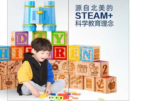 奇咔咔儿童乐高机器人教育